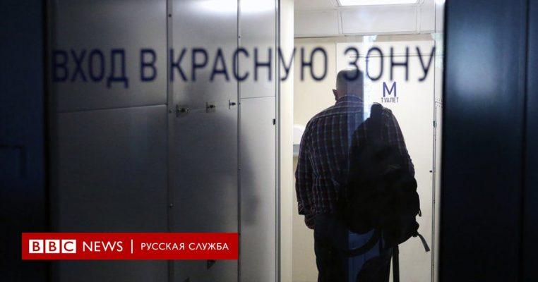 В Москве появилась целая инфраструктура для платного лечения Covid-19