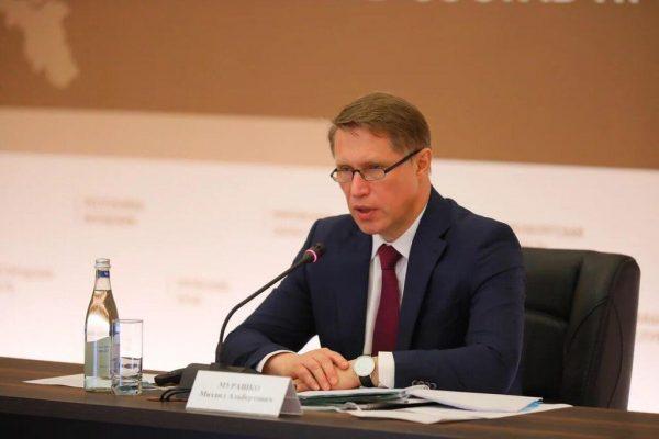 """Мурашко заявил, что все барьеры на пути регистрации """"Спутника V"""" в ВОЗ устранены"""